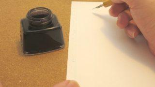 インクとペン